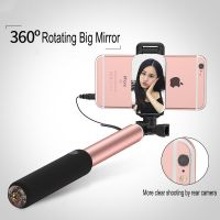 Aluminium Alloy With Mirror Mobile Selfie Stick Without Bluetooth
