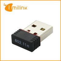 Mini Nano USB WiFi Adapter 150m USB Wireless Network LAN Card