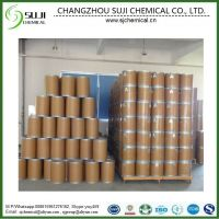DL-Methionine Amino Acid Powder, CAS: 59-51-8