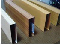 Extrusion Aluminium strip