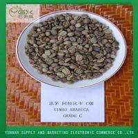 Yunnan Arabic Green Coffee Bean Grade C