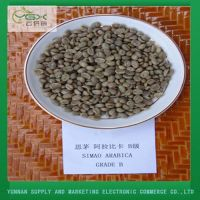 Yunnan Arabic Green Coffee Bean Grade B