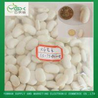 White Kidney Beans 80-85 Grains/100 G