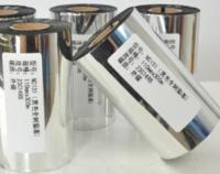 Thermal Transfer Resin Based NC131