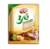 Vegetarian Mushroom seasoning powder, without meat ingredients
