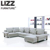 Germany Design U Shape Sectional Fabric Sofa