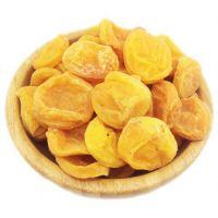 Dried apricots from Tajikistan