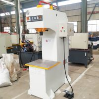 c frame type hole punching hydraulic press machine for bearing