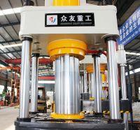Zhongyou automatic Deep drawing press Four-column Hydraulic Press Machine
