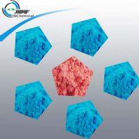 Melamine Moulding Powder Melamine molding compound