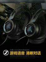 TAIDUN gaming headphone Computer headset