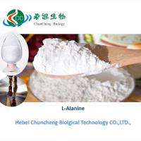 High quality glycine powder