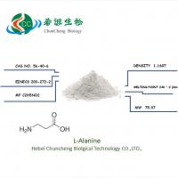 Glycine powder for sale