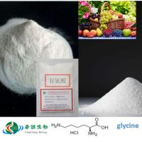Glycine powder/Promote nutrition