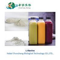 Glycine powder/CAS 56-40-6