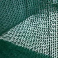 Sun Netting for Garden | plastic net