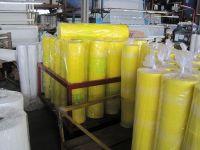 Fiberglass Mesh Fabric Used in Floor Heating System