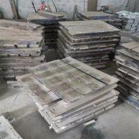Lead Ingot,zinc ingot, alloy ingot