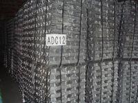Aluminium alloy ingot, alluminium