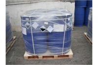 dimethyl distearyl ammonium chloride