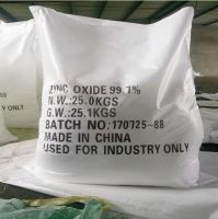 ZnO oxide zinc99% zinc ingot metal chemical