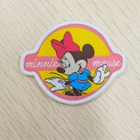 OEM/ODM Woven Patches with Merrowed Border