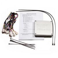 Bongiovi 200W Audio System Upgrade for Base Radios