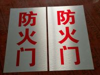 Heat Printing Metal Plates And Signs