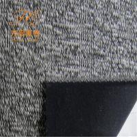 Hots Selling Polar Fleece Composite Fabric for Garment