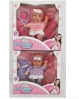 8 inch baby doll with cloth changing and eat accessories