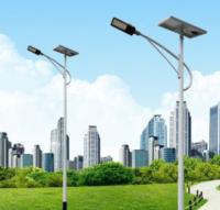 Smart Intelligent Remote Control 10W-200W LED Solar Street Light with Camera