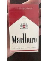 Red Cigarettes For Sale Online