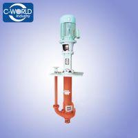 Sump pump  SP (R)