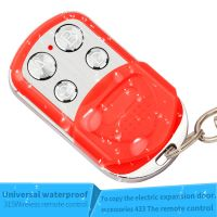 Universal Universal copy waterproof copy roller/swing/sliding shutters wireless remote control