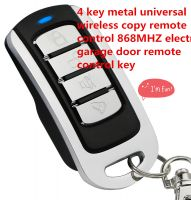 433MHZ Wireless Remote Control for roller shutters garage door and smart home
