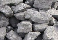 Waste anode carbon block