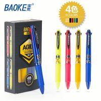 Multicolor Ball Pen, Supreme Writing 4 in 1 Ballpoint Pen