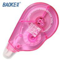 Mini Correction Tape School Use 12x5mm Writing Office Correction Tape