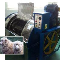 Industrial Sheep Wool Cleaning Machine/Washing Machine
