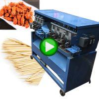 Automatic  Barbecue Incense Kite Round Agarbatti Stick Skewer Toothpick Chopstick Bamboo Stick Making Machine