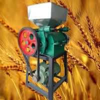 Rice Flakes Flattened Making Machine