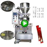 Price Full Auto Vertical Suger Salt Coffee Snus Spice Snack Popcorn Food Sachet Powder Automatic Pouch Filling Packing Machine