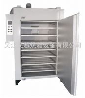 drying oven, drying box, High temperature oven