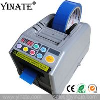 YINATE RT5000 Automatic Tape Dispenser