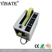 YINATE M1000S M1000 ELMM1000 Automatic Tape Dispenser