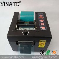 YINATE GSC-80 Automatic Tape Dispenser