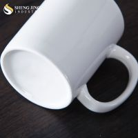 ceramic mugs porcelain mugs promotional mugs gift mugs