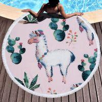 Cartoon pony printed Round microfiber bath towel