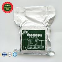 High Energy Vacuum Package Compressed Biscuits/Rations for Military