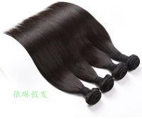 2018 100% Unprocessed Virgin Indian Relaxed Straight Human Free Sample Hair Bundles Weave Best Selling Wholesale